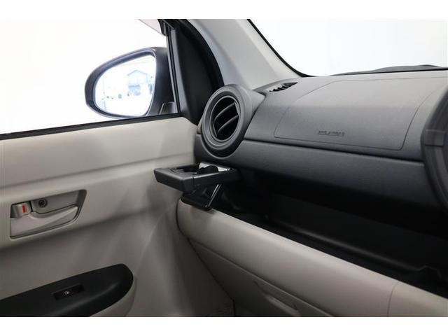 X LパッケージS ワンオーナー バックモニター付純正メモリーナビ スマートキー 衝突被害軽減システム アイドリングストップ 盗難防止システム 記録簿 電動格納ミラー 横滑り防止装置 ベンチシート フルフラット ワンセグ(11枚目)