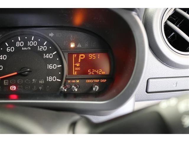 X LパッケージS ワンオーナー バックモニター付純正メモリーナビ スマートキー 衝突被害軽減システム アイドリングストップ 盗難防止システム 記録簿 電動格納ミラー 横滑り防止装置 ベンチシート フルフラット ワンセグ(19枚目)