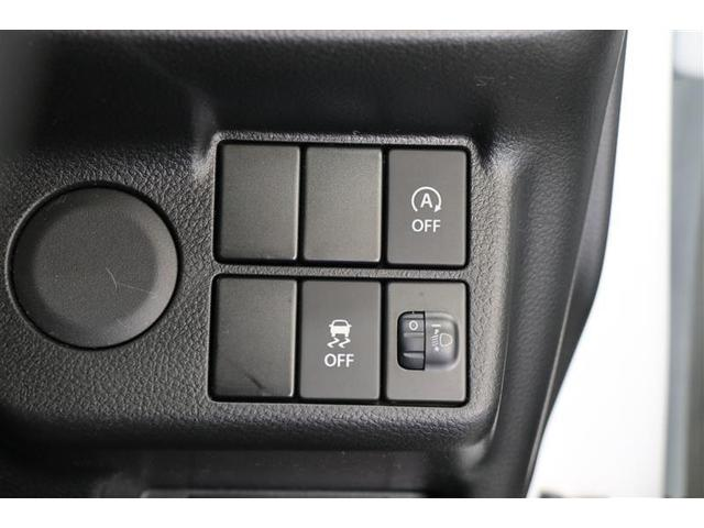 L キーレスエントリー 盗難防止システム 横滑り防止装置 ミュージックプレイヤー接続可 アイドリングストップ CD ABS エアバッグ エアコン パワーステアリング パワーウィンドウ(7枚目)