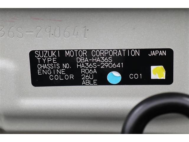 L キーレスエントリー 盗難防止システム 横滑り防止装置 ミュージックプレイヤー接続可 アイドリングストップ CD ABS エアバッグ エアコン パワーステアリング パワーウィンドウ(20枚目)