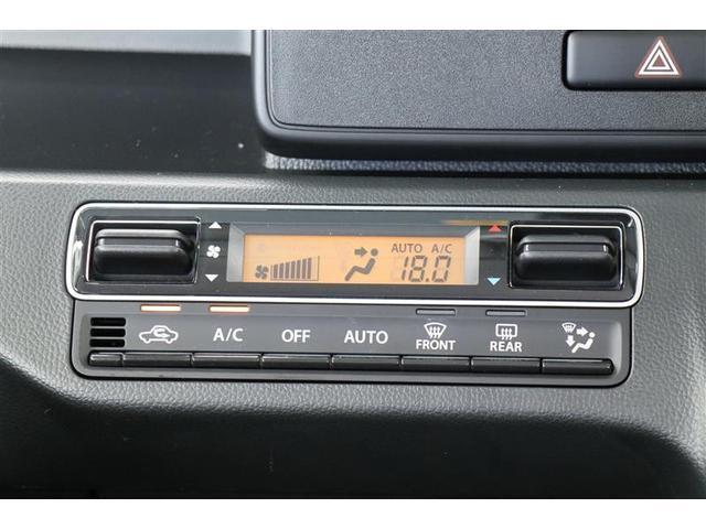 ハイブリッドFX スマートキー 盗難防止システム 横滑り防止装置 ベンチシート ミュージックプレイヤー接続可 衝突防止システム アイドリングストップ CD ABS エアバッグ エアコン パワーステアリング(5枚目)