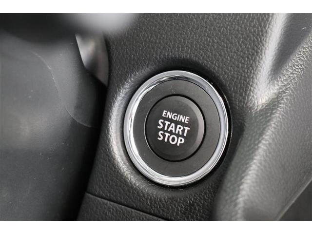 ハイブリッドFX スマートキー 盗難防止システム 横滑り防止装置 ベンチシート ミュージックプレイヤー接続可 衝突防止システム アイドリングストップ CD ABS エアバッグ エアコン パワーステアリング(9枚目)