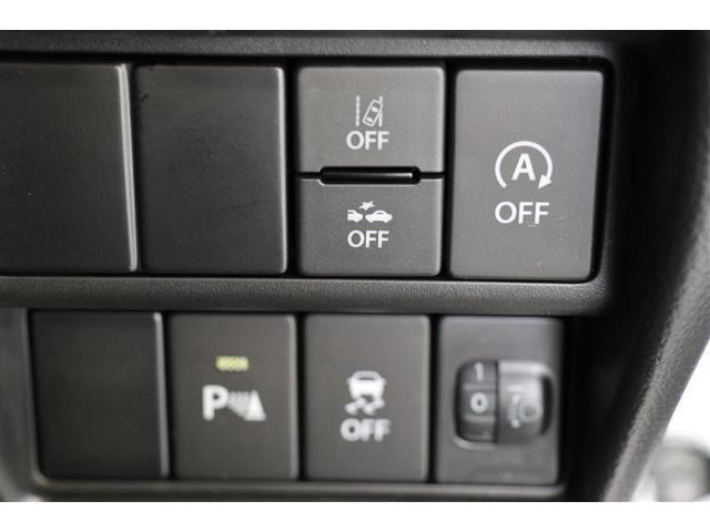 ハイブリッドFX スマートキー 盗難防止システム 横滑り防止装置 ベンチシート ミュージックプレイヤー接続可 衝突防止システム アイドリングストップ CD ABS エアバッグ エアコン パワーステアリング(10枚目)