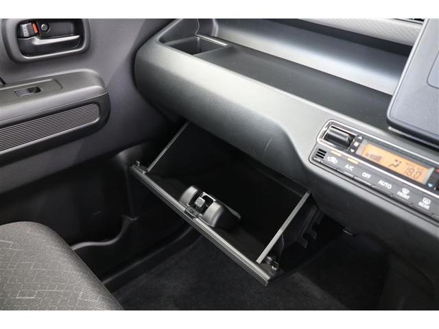 ハイブリッドFX スマートキー 盗難防止システム 横滑り防止装置 ベンチシート ミュージックプレイヤー接続可 衝突防止システム アイドリングストップ CD ABS エアバッグ エアコン パワーステアリング(12枚目)