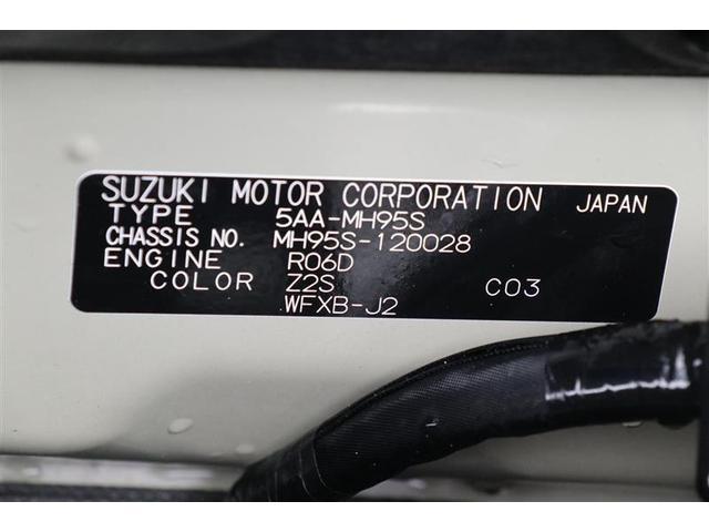 ハイブリッドFX スマートキー 盗難防止システム 横滑り防止装置 ベンチシート ミュージックプレイヤー接続可 衝突防止システム アイドリングストップ CD ABS エアバッグ エアコン パワーステアリング(20枚目)