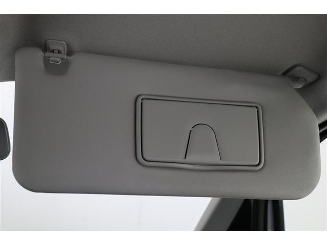 ハイブリッドFX スマートキー 盗難防止システム 横滑り防止装置 ベンチシート ミュージックプレイヤー接続可 衝突防止システム アイドリングストップ CD ABS エアバッグ エアコン パワーステアリング(23枚目)