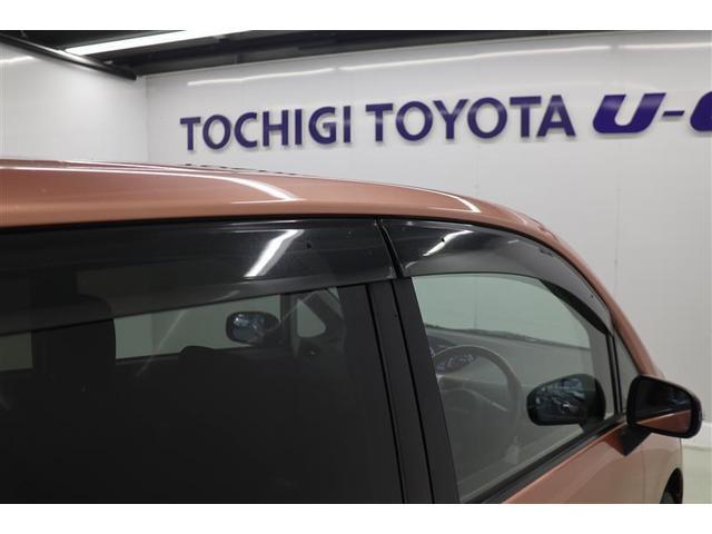 「ダイハツ」「ムーヴ」「コンパクトカー」「栃木県」の中古車17