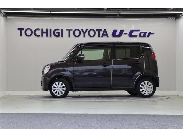 「日産」「モコ」「コンパクトカー」「栃木県」の中古車2