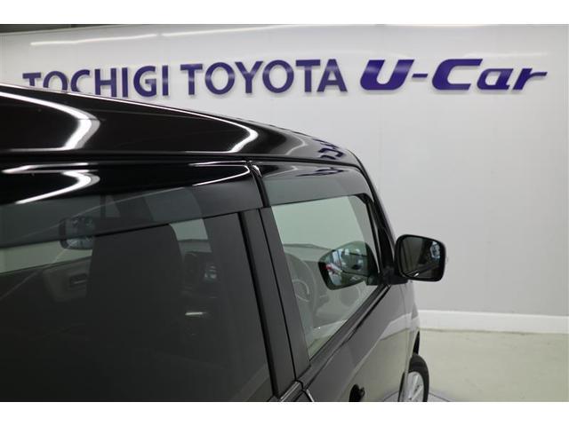 「日産」「モコ」「コンパクトカー」「栃木県」の中古車17