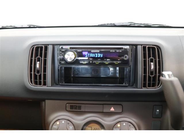 1.0X Lパッケージ・キリリ オーディオ・CD ETC 社外アルミ HIDヘッドランプ(5枚目)