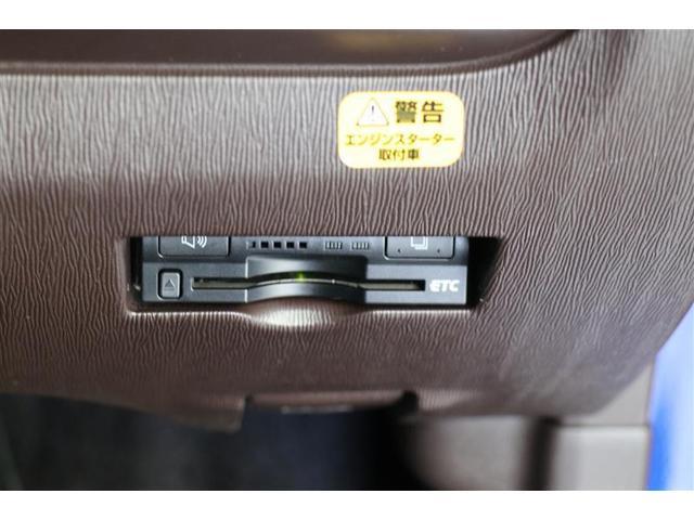 1.0X Lパッケージ・キリリ オーディオ・CD ETC 社外アルミ HIDヘッドランプ(7枚目)