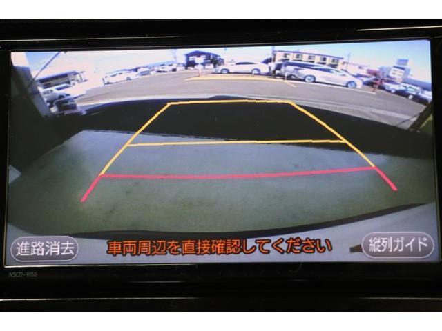 X メモリーナビ ワンセグTV 電動スライドドア スマートキー バックカメラ ETC 衝突安全ボディ 衝突防止システム Bluetooth接続 盗難防止システム ウォークスルー 記録簿(6枚目)
