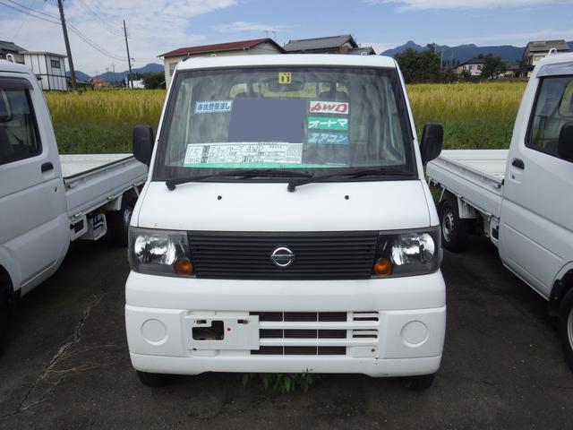 「日産」「クリッパートラック」「トラック」「群馬県」の中古車3