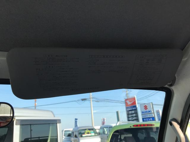 「ダイハツ」「ハイゼットトラック」「トラック」「群馬県」の中古車39
