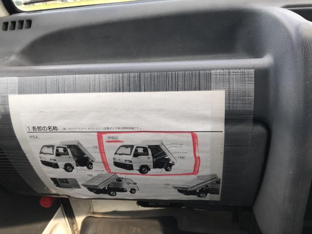 「スバル」「サンバートラック」「トラック」「群馬県」の中古車33