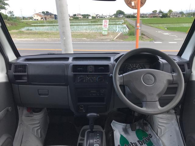 「三菱」「ミニキャブバン」「軽自動車」「群馬県」の中古車12