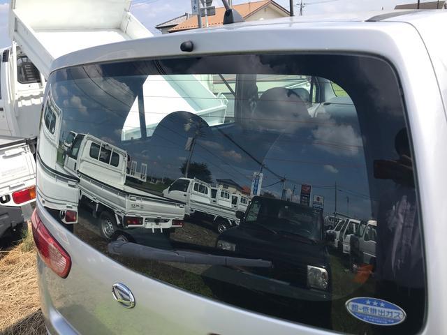 「ダイハツ」「MAX」「コンパクトカー」「群馬県」の中古車12