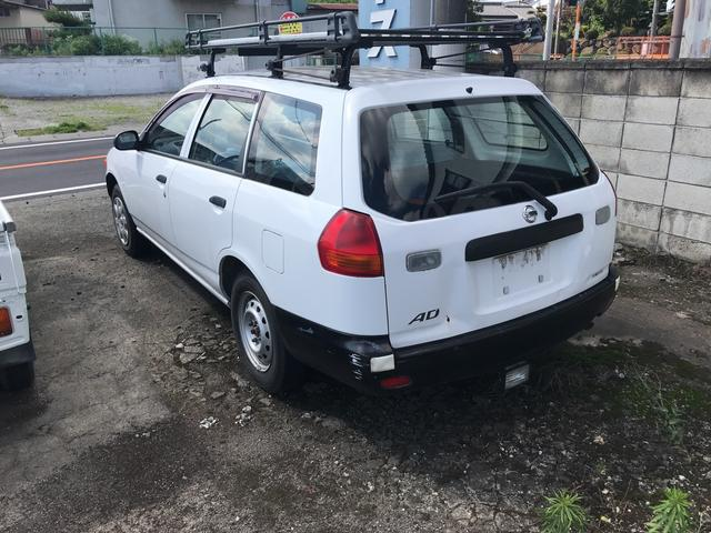 「日産」「AD-MAXバン」「ステーションワゴン」「群馬県」の中古車11