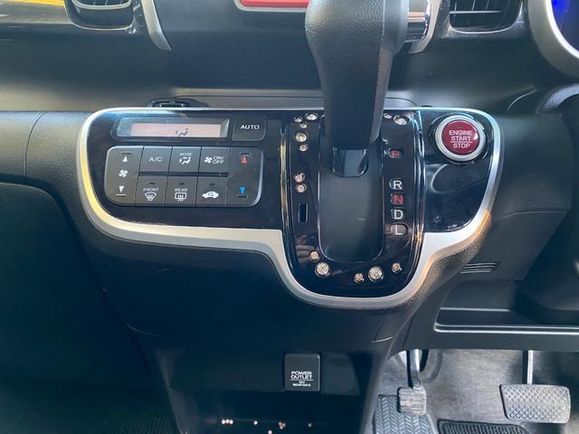 「ホンダ」「N-BOX」「コンパクトカー」「群馬県」の中古車23