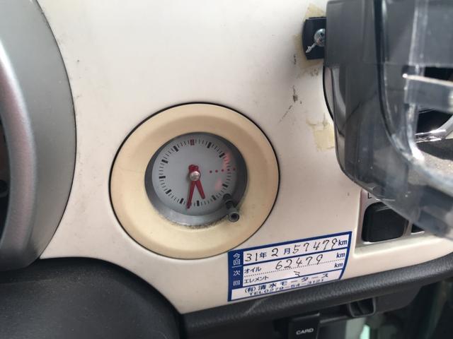 「スズキ」「アルトラパン」「軽自動車」「群馬県」の中古車24