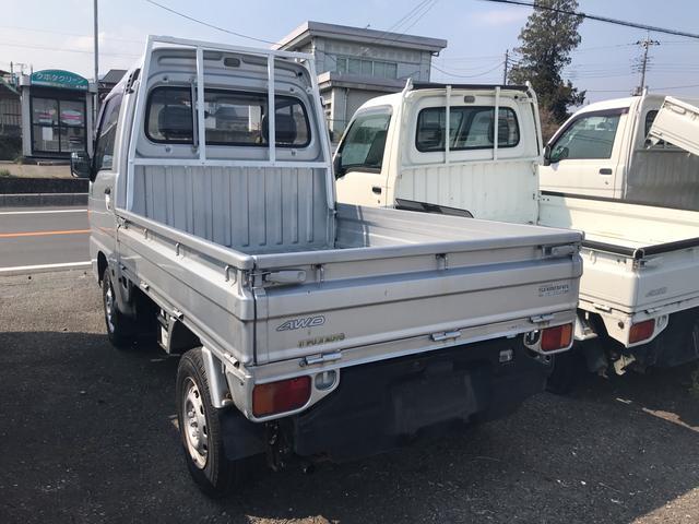 「スバル」「サンバートラック」「トラック」「群馬県」の中古車11