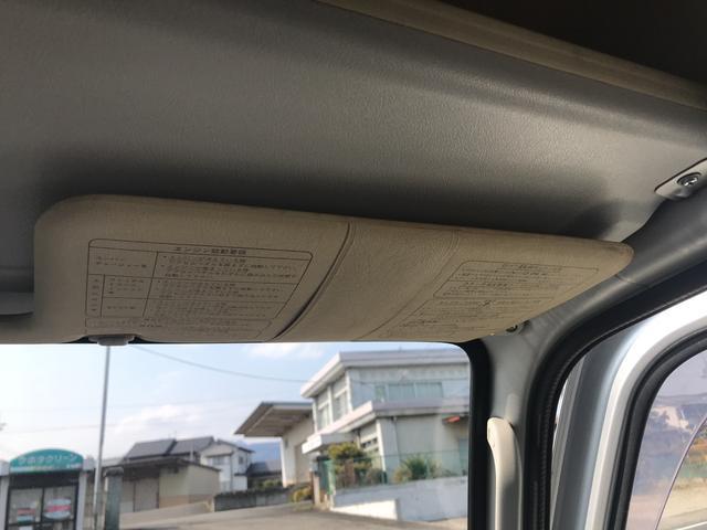 「スバル」「サンバートラック」「トラック」「群馬県」の中古車41