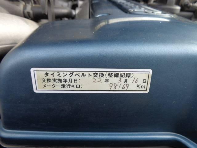 トヨタ アリスト V300 ガルウイング 車高調 マフラー