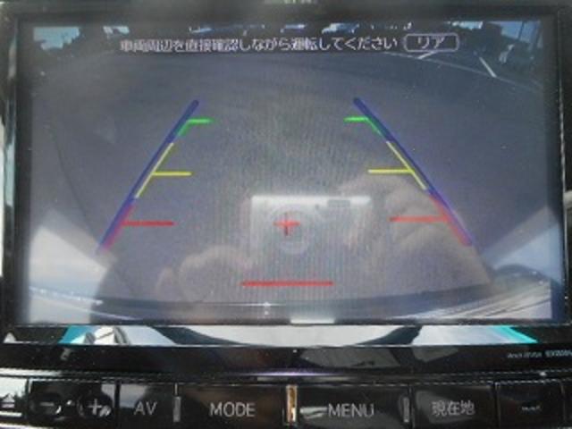 トヨタ アルファード 240Sタイプゴールド2/ナビ