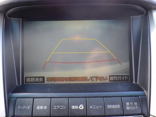 トヨタ ハリアー 240G_Lパッケージ・プライムセ