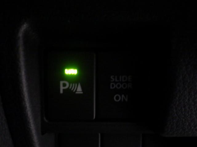 ハイブリッドXZ 届け出済未使用車 両側電動スライドドア(11枚目)