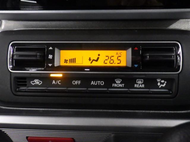 ハイブリッドXZ 届け出済未使用車 両側電動スライドドア(12枚目)