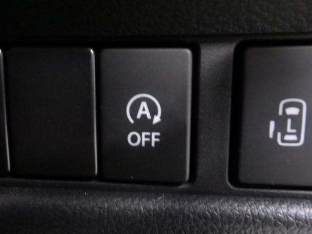 ハイブリッドXZ 届け出済未使用車 両側電動スライドドア(16枚目)