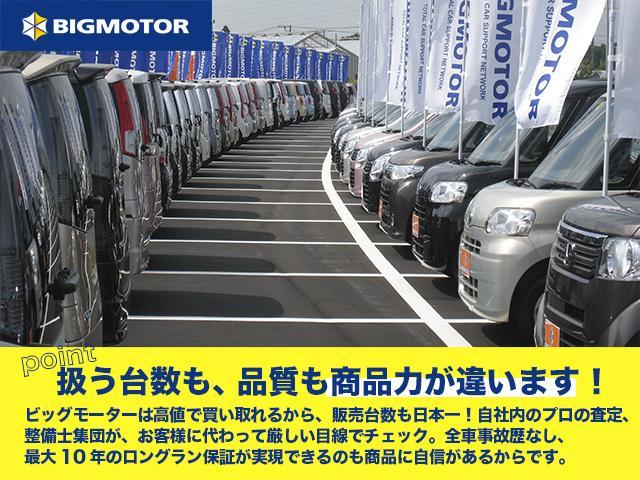 「トヨタ」「ハリアー」「SUV・クロカン」「茨城県」の中古車30