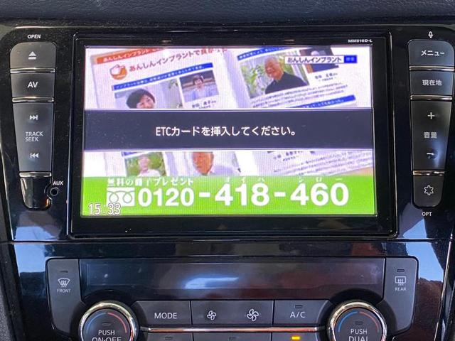 ETCユーザー買取車