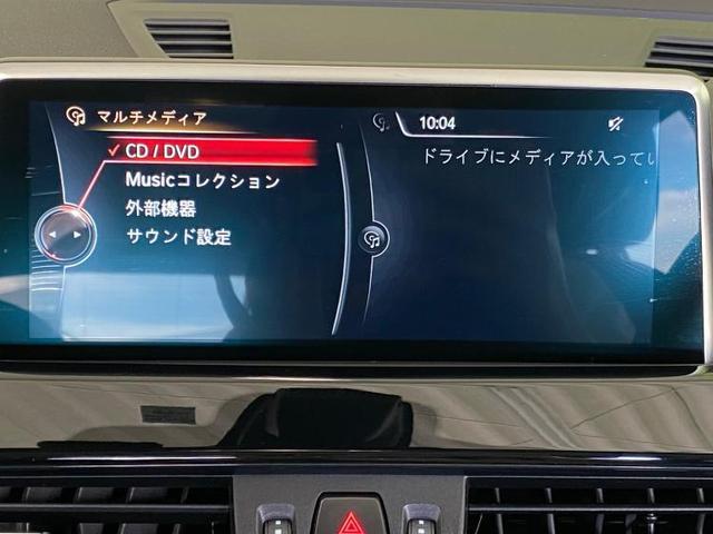 「BMW」「X1」「SUV・クロカン」「茨城県」の中古車9