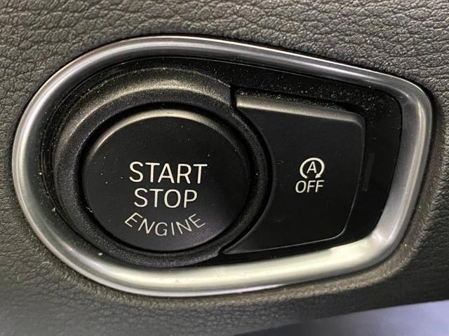 「BMW」「X1」「SUV・クロカン」「茨城県」の中古車13