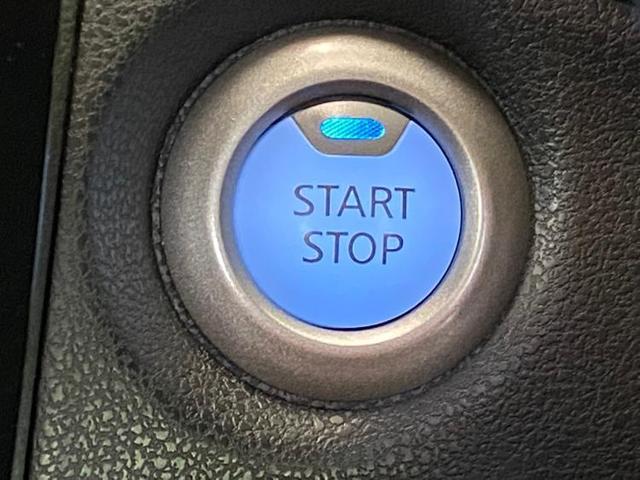 e-パワー X 純正 7インチ ナビ パーキングアシスト バックガイド 全方位モニター Bluetooth接続 フロントモニター サイドモニター バックモニター 車線逸脱防止支援システム エマージェンシーブレーキ(17枚目)
