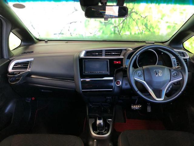 ハイブリッド・Sパッケージ 社外 7インチ HDDナビ/ヘッドランプ LED/ETC/EBD付ABS/横滑り防止装置/アイドリングストップ/TV/エアバッグ 運転席/エアバッグ 助手席/パワーウインドウ/キーレスエントリー(4枚目)