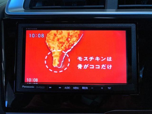 ハイブリッド・Sパッケージ 社外 7インチ HDDナビ/ヘッドランプ LED/ETC/EBD付ABS/横滑り防止装置/アイドリングストップ/TV/エアバッグ 運転席/エアバッグ 助手席/パワーウインドウ/キーレスエントリー(10枚目)