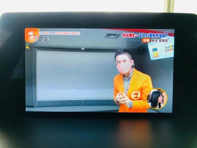 G 純正ナビ/バックモニター/ETC バックカメラ LEDヘッドランプ 電動シート ワンオーナー HDDナビ DVD再生 レーンアシスト パークアシスト 盗難防止装置 アイドリングストップ(9枚目)