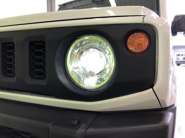 XC 車線逸脱防止支援システム/ヘッドランプ LED/ETC LEDヘッドランプ ワンオーナー レーンアシスト 記録簿 シートヒーター(18枚目)