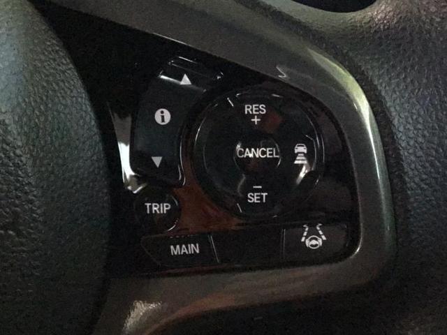 L・ホンダセンシング クルーズコントロール エンジンスタートボタン オートライト 衝突被害軽減ブレーキ 車線逸脱防止支援システム ヘッドランプ LED 横滑り防止装置 アイドリングストップ アルミホイール 純正 14インチ(11枚目)