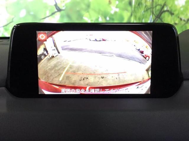 XDプロアクティブ セーフティークルーズ/ディーゼル/2WD 衝突被害軽減システム アダプティブクルーズコントロール バックカメラ LEDヘッドランプ ワンオーナー レーンアシスト パークアシスト ETC 記録簿(10枚目)
