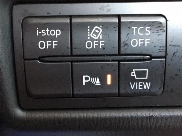 XDプロアクティブ セーフティークルーズ/ディーゼル/2WD 衝突被害軽減システム アダプティブクルーズコントロール バックカメラ LEDヘッドランプ ワンオーナー レーンアシスト パークアシスト ETC 記録簿(13枚目)
