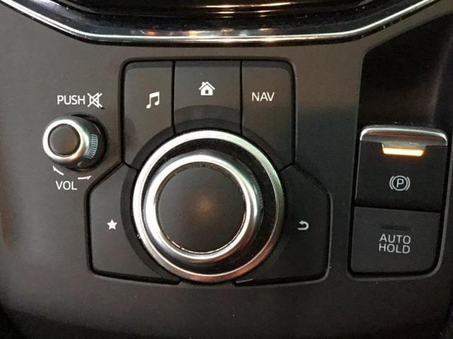 XDプロアクティブ セーフティークルーズ/ディーゼル/2WD 衝突被害軽減システム アダプティブクルーズコントロール バックカメラ LEDヘッドランプ ワンオーナー レーンアシスト パークアシスト ETC 記録簿(16枚目)