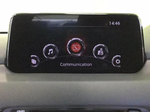 XDプロアクティブ 社外 7インチ HDDナビ/車線逸脱防止支援システム/パーキングアシスト バックガイド/ヘッドランプ LED/ETC/EBD付ABS/横滑り防止装置/アイドリングストップ/サイドモニター バックカメラ(9枚目)