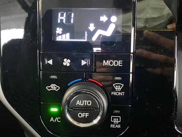 Gリミテッド2SA3 スマートアシスト3 パノラマカメラ 両側パワースライドドア バックカメラ LEDヘッドランプ レーンアシスト パークアシスト 盗難防止装置 アイドリングストップ(11枚目)