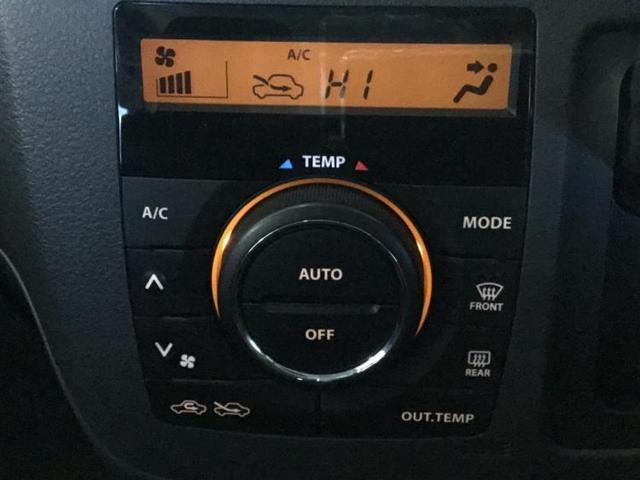 XS 社外 7インチ HDDナビ/ヘッドランプ HID/ETC/EBD付ABS/アイドリングストップ/エアバッグ 運転席/エアバッグ 助手席/アルミホイール/パワーウインドウ/キーレスエントリー(11枚目)