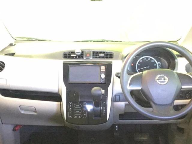 X 純正 7インチ メモリーナビ/パーキングアシスト バックガイド/ETC/EBD付ABS/アイドリングストップ/フロントモニター/サイドモニター/バックモニター/TV/エアバッグ 運転席 全周囲カメラ(4枚目)