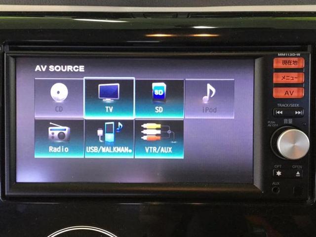 X 純正 7インチ メモリーナビ/パーキングアシスト バックガイド/ETC/EBD付ABS/アイドリングストップ/フロントモニター/サイドモニター/バックモニター/TV/エアバッグ 運転席 全周囲カメラ(9枚目)